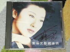 Sally Yeh Ye Qian Wen Autograph cd Movie Theme