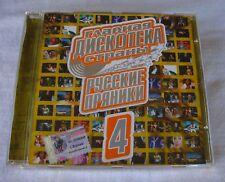 CD Russian - Russkie Pryaniki 4