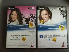 ADOBE PHOTOSHOP CS3 Tutorial PC CD ROM - Beginner & Intermediate, Advanced
