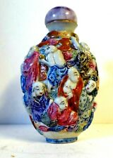 New listing Antique Chinese Porcelain Snuff Bottle molded Eighteen Lohans - Early 19th cent