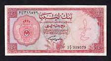 F.C. LIBIA LIBYA , 1/4 DINAR 1963 , MBC- ( VF ) REVERSO ESCRITO , P.23a .