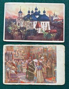 Antique Russian Imperial Handwritten Postcards Provenance Grand Duchess Xenia