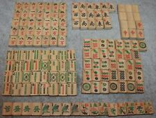 ANTIQUE MAH JONG SET HAND CARVED BAMBOO AND CATTLE BONE STICKS