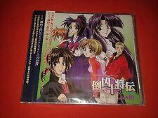 TOKYO JYUSSHOUDEN ORIGINALE COLONNA SONORA CD MUSIQUE NUOVO SIGILLATO MANGA