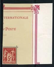 TIMBRE N° 216 NEUF ** COIN DE BLOC - GOMME ORIGINALE TB - PARIS 1925