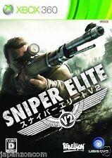 Used Xbox 360 Sniper Elite V2  MICROSOFT JAPAN JAPANESE JAPONAIS IMPORT