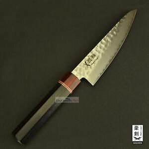GOUKEN Damascus VG10 Small Santoku Japanese Knife Chef Knives Made in Japan