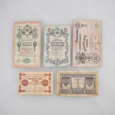 Banknoten - Geldscheine - Russland - 1, 5, 10, 25 Rubel - 1898 / 1908 / 1909
