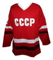 Any Name Number Size Russia CCCP Custom Retro Hockey Jersey Red Krutov