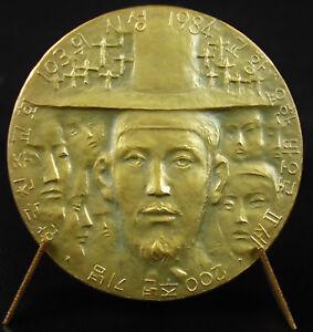 Médaille papale Vatican Jean Paul II 103 marthyrs Coréens Koréa canonisé medal