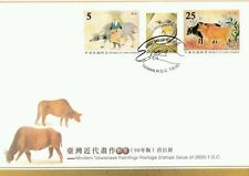 Modern Taiwanese Paintings Taiwan 2009 Art Culture Cow Animal (stamp FDC)