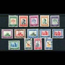 JORDAN 1954 Values to 100f. Used. (WF891)