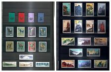 CHINA PRC - PICTORIAL SETS COLLECTION 1960/90 ALL MNH**- RARE ENSEMBLE !