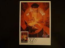 FRANCE PREMIER JOUR FDC YVERT 2206 LA FERRONNERIE D ART  1,40F  PARIS  1982
