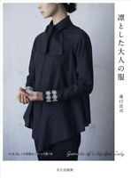 Garments of a Dignified Lady Japanese Craft Book