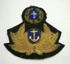 Vintage Greek/Hellenic Navy Embroidered Hat Badge