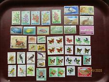 45  MALAWI STAMPS