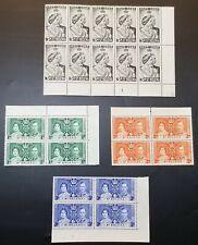 St Helena 1937 Coronation 1948 Silver Wedding KGVI Blocks SC #115, 116, 117,130