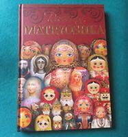 Russe Matryoshka Rigide Housse Livre Anglais Unique Collectors Cadeau Poupée