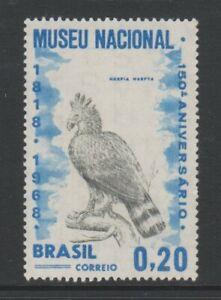 Brazil - 1968, National Museum, Harpy Eagle, Bird stamp - MNH - SG 1215