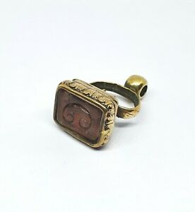 """Antique Agate and Bronze """"C"""" Wax Seal Pendant"""