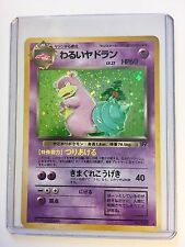 Pokemon DARK SLOWBRO No.080 JAPANESE Team Rocket HOLO Rare MINT CONDITION