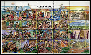 Indonesia 1759 MNH Folktales, Ships, Volcanoes, Dogs, Horse, Artifacts