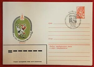 Russia - Postal Stationery used - Moscow Olympics - Soccer