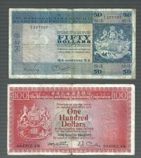 Hong Kong ✨ HSBC 1981 $50 & 1972 $100 2 pieces banknote  ✨ Collections & lots
