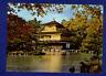 VINTAGE POSTCARD KINKAKUJI TEMPLE SHOGUNS KYOTO JAPAN