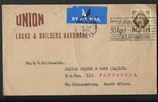 GB, KGV1, 1951 COVER TO SOUTH AFRICA, UNION LOCKS & BUILDERS HARDWARE ENVELOPE