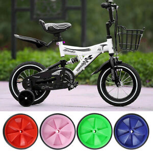 """Kids Bicycle Training Wheels Bike Stabilisers Safety 12-20"""" Inch FT"""