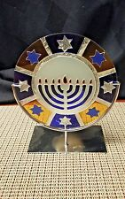 Menorah flat stain glass candle holder by Joan Baker Designs in 2003