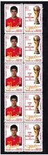 SPAIN 2010 WORLD CUP WIN MINT STAMP STRIP, MARTINEZ