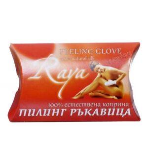 Peeling Exfoliating 1 Glove 100%  Natural SILK anti Aging Cellulite bath