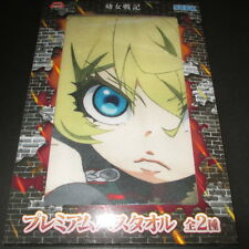 Tanya Degurechaff Bath Towel Ver.B anime Youjo Senki Saga of Tanya the Evil SEGA