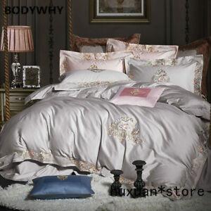 1000TC Egyptian Cotton Luxury Royal Bedding Set White Grey  Queen King  260X230