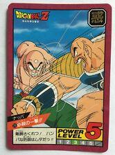 Dragon ball Z Super battle Power Level 29 (1996)