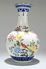 An Estate Chinese Nature-sceen Blue and White Porcelain Fortune Vase