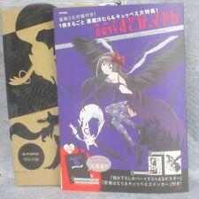 MADOKA MAGICA Puella Magi Art Material w/Bag Sticker Poster Book