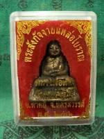 Phra Sangkajai Sacred Monk Statue LP Derm Talisman Antique Thai Buddha Amulet