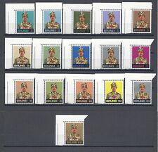 More details for brunei 1975-76 sg 244/59 mnh cat £48