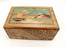 Vintage JAPANESE PUZZLE BOX Inlay Wooden Puzzle - W21