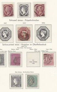 Lot:39453  GB QV  1870 1 1/2d reds 1848 10d brown embossed issue 1855/57 4d carm