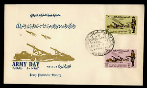 Iraq 1967 FDC Missile batteries on trucks, infantry    Army Day