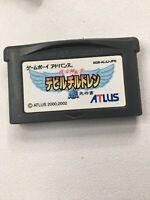 Shin Megami Tensei Devil Children Hikari Nintendo Game Boy Advance GBA Japan