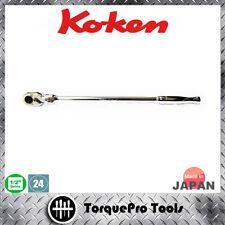 KOKEN 4774P-450 1/2'' Extra Long Flexible Reversible Ratchet