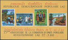 LAOS Bloc N°63** An. du Parti révolutionnaire, 1980 Sheet MNH