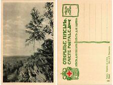 CPA Oural. Berezka na Utes. Russia (168937)