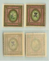 Armenia 🇦🇲 1919 SC 104 x2 mint. rta2680